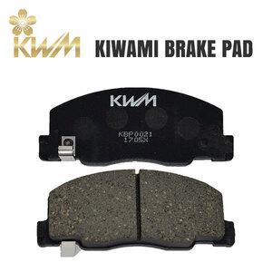 KIWAMI ブレーキパッド フロント ライトエースバン タウンエースバン KR41V KR42V CR41V CR42V