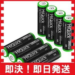 単3形 HiQuick 電池 単3 充電式 単3充電池 ニッケル水素 充電池 2800mAh 8本入り ケース2個付き 約120
