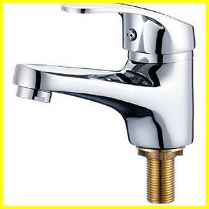 ST17 洗面用 トイレ 手洗い 単水栓 シングルレバー 立水栓 手洗いボウル 洗面台 水道 蛇口 (シングルレバー)