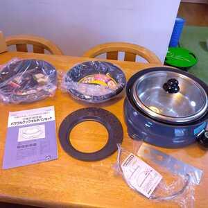 送料無料 新品 パワフルクック マルチパンセット 分離式調理鍋 T-8008 取説あり  グリル鍋