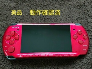 PSP 3000 ラディアント レッド