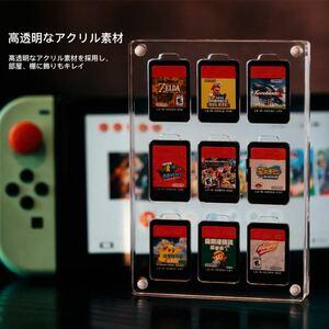switchソフトディスプレイケース Nintendo Switch ソフト