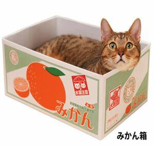 【新品未使用】にゃんボール 猫の爪とぎ ダンボール みかん箱 引越し箱 しょうゆ箱