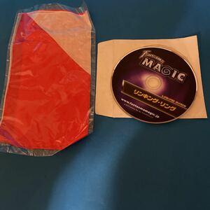 手品 マジック リンキングリング ファンタムズマトイズ DVD +シルクハンカチ