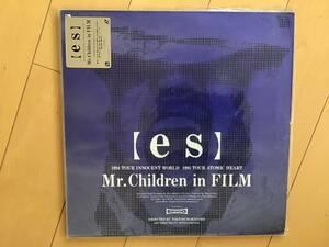 Mr.Children in FILM 【 e s 】