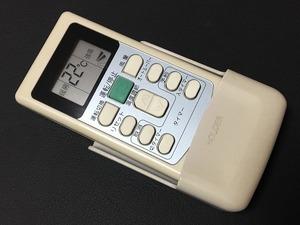 ◎ PC-LH3B HITACHI 日立 業務用パッケージリモコン ホルダー付き RPK-AP63K2 ほか