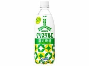 アサヒ飲料 三ツ矢サイダー 限定復刻 ライム炭酸 クリスタルC 500ml24本 賞味期限2021.12