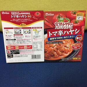 ハウス食品 半熟トマトのハヤシライスソース トマ辛ハヤシ