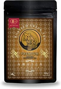 殿の朝 ほうじ茶 (ティーバッグ)有機 60g(2g?30包) オーガニック 静岡 お土産 高級茶 JAS認定