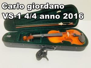 Carlo giordano VS-1 anno 2016 4/4 バイオリン