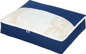 アストロ アストロ 羽毛布団 収納袋 シングル用 ネイビー 不織布 コンパクト 優しく圧縮 131-28