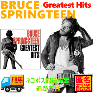 CD Bruce Springsteen - Greatest Hits