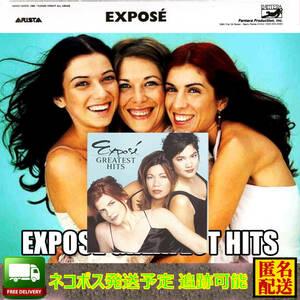 中古CD エクスポーゼ/Greatest Hits (BEST) 匿名配送