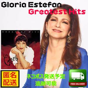 中古 CD グロリアエステファン・Greatest Hits 匿名配送