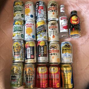 ビール チューハイ 家飲みセット