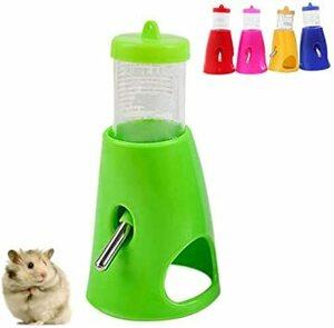 グリーン Yiteng ハムスター ボトル 給水器 リス モモンガ 水飲み器 水漏れ防止機能付き 便利 取り付け簡単 小動物用品