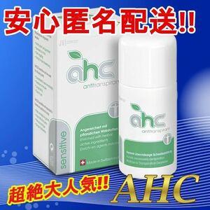 超大人気の制汗剤 ◆◇◆ AHC センシティブ 30ml【デオドラント】
