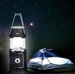 ランタン LED 災害用 キャンプ フラッシュライトポータブルUSB充電式