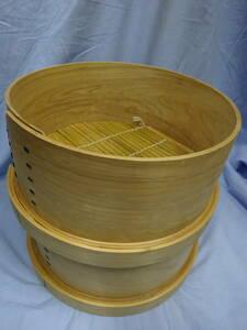 (G-き-82) せいろ 二段 蓋無し 家庭用 業務用 中華蒸し器 竹製 料理器具 中古