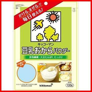 キッコーマン 豆乳おからパウダー 120g ×10袋