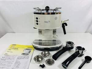 【送料無料】デロンギ(DeLonghi) コーヒーメーカー ホワイト ECO310W【動作確認OK】