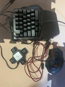 ゲーミングキーボード キーパッドコンバーター