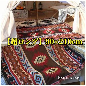 【超ロング90×210cm】アウトドア キャンプ ラグマット ブランケット 赤キリム オルテガ民族 ネイティブ柄 テントやコットに