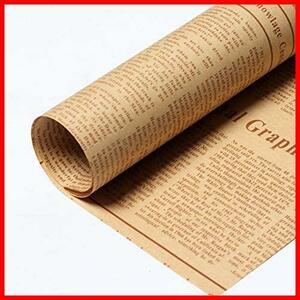 【送料無料-最安】英字新聞紙風プリント ★色名:ブラウン★ [FUPUONE] ラッピングペーパー (ブラウン) F0521 クラフト紙 包装紙 背景紙