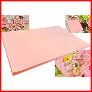 【送料無料-最安】約54㎝×約38㎝ プレゼント G0078 ラッピング かわいい おしゃれ プリント ピンク 誕生日 きれい ギフト 新聞紙 1㎏分
