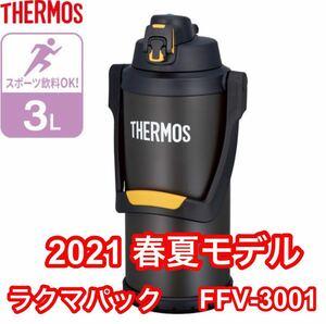 サーモス 水筒 真空断熱スポーツジャグ 3L FFV-3001