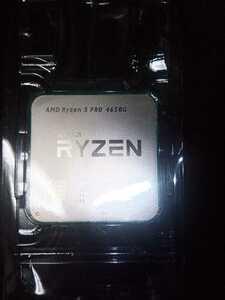 AMD RYZEN5 4650G ジャンク