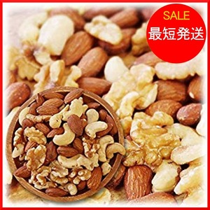 新品【在庫限り】 アーモンド 40% カシューナッツ 生くるみ MO8vC 徳用 1kg 20% 3種類 ミックスナWZ9S