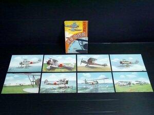 戦前 絵葉書 8枚 揃い 完品「空中の精鋭 報告海軍機」商品説明内に詳細画像あり 戦争資料 大日本帝国 旧日本軍 飛行機 古写真