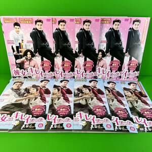 彼女はキレイだった DVD 全10巻 パク・ソジュン / ファン・ジョンウム