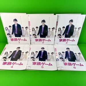 家族ゲーム DVD 全6巻セット 櫻井翔 / 神木隆之介