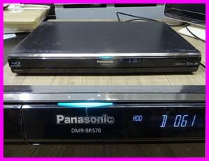 [PA4] Panasonic DIGA DMR-BR570 パナソニック ブルーレイレコーダー BD/DVD/HDD 電源コード、BCASカード リモコン欠品