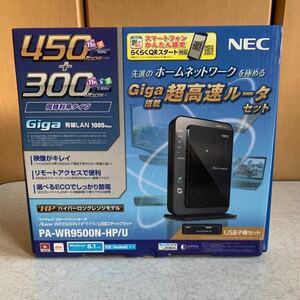 Aterm WR9500N(HPモデル) USBスティックセット PA-WR9500N-HP/U