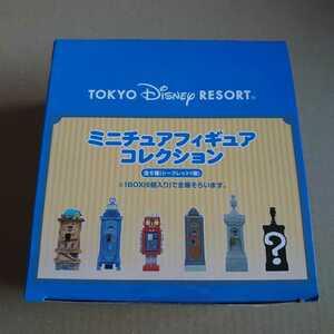 ディズニー ミニチュア フィギュア コレクション ファストパス発券機 全6種