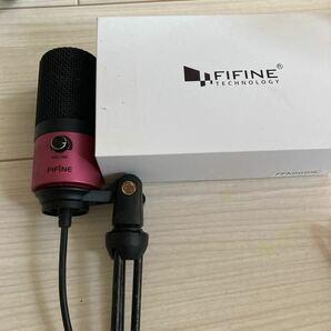 FIFINE K669 USBマイク コンデンサーマイク PS4 PC Skype 音量調節可能 マイクスタンド付属