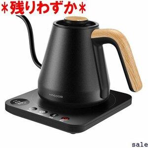 残りわずか HAGOOGI ブラック ステンレス 湯沸かしポット ケトル ドリップ 電気 コーヒー 電気ケトル ハゴオギ 5