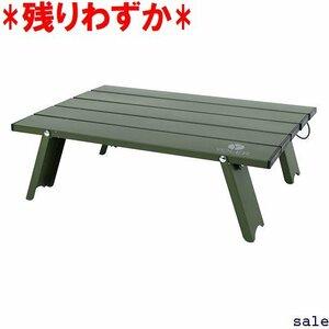 残りわずか ヨーラー グリーン 40×12×29cm 折りたたみ式 アルミ ル キャンプテーブル アウトドア YOLER 207