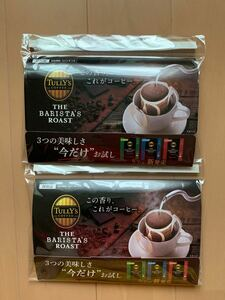 タリーズドリップコーヒー3P×4