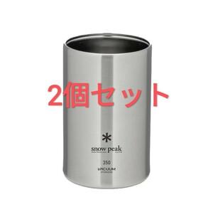 snow peak 缶クーラー350 TW-355 2個セット 新品
