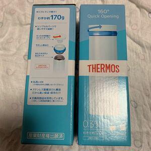 サーモス 水筒 350ml THERMOS サーモス  サーモス水筒 ケータイ