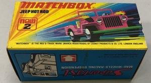 MATCHBOX マッチボックス SF 2
