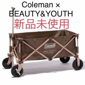 【新品未使用】コールマン アウトドアワゴン BEAUTY&YOUTH 別注 Coleman ビューティーアンドユース 限定カラー