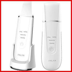 ANLAN ウォーターピーリング 美顔器 1台4役 温熱ケア 振動 EMS微電流 充電スタンド付き 毛穴清潔 汚れ除去 フェイスケア 男女兼用