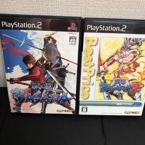 戦国BASARA 戦国バサラ2 PS2 アクションゲーム 2本セット