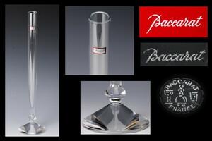 【佳香】Baccarat バカラ 高さ32cm クリスタル フラワーベース 花瓶 一輪差し 共箱 本物保証