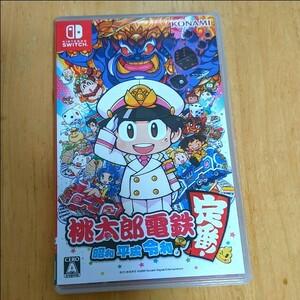 桃太郎電鉄  Nintendo Switch  ニンテンドースイッチ